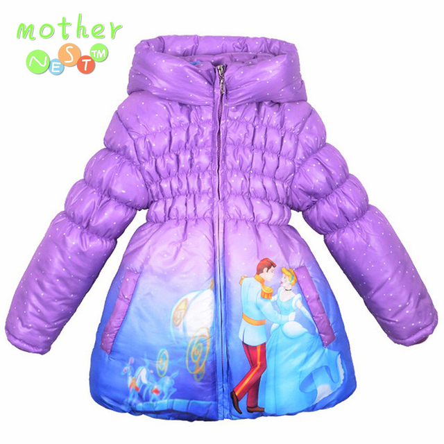 ac2ab2125 Childrens Winter Coats