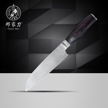 Free Shipping DENG Stainless Steel Kitchen Cut Meat Vegetable Fruit Knife Multi-use Santoku Chef Knives Household Cooking Knife