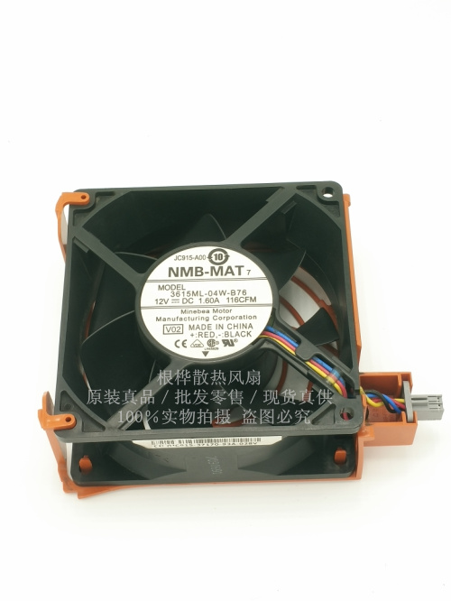 NMB-MAT 3615ML-04W-B76, V02 DC 12V 1.60A     92x92x38mm  Server Square  Fan nmb mat 3110kl 04w b49 b02 b01 dc 12v 0 26a 3 wire server square fan