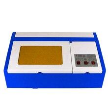 Лазерный гравируемая площадь: 300*200 мм 110/220 v лазерной резки 50 Вт лазерная гравировка машина