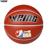 WEING Official standard size 5th PU basketball game training basketball outdoor sports equipment