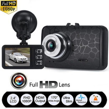 CARPRIE HD CAR DVR G-sensor IR vehicle video camera recorder car recorder camera
