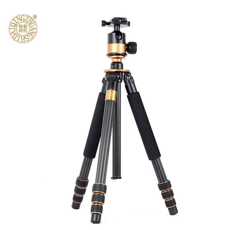 Q1000C Carbon fiber camera tripod stable SLR stand