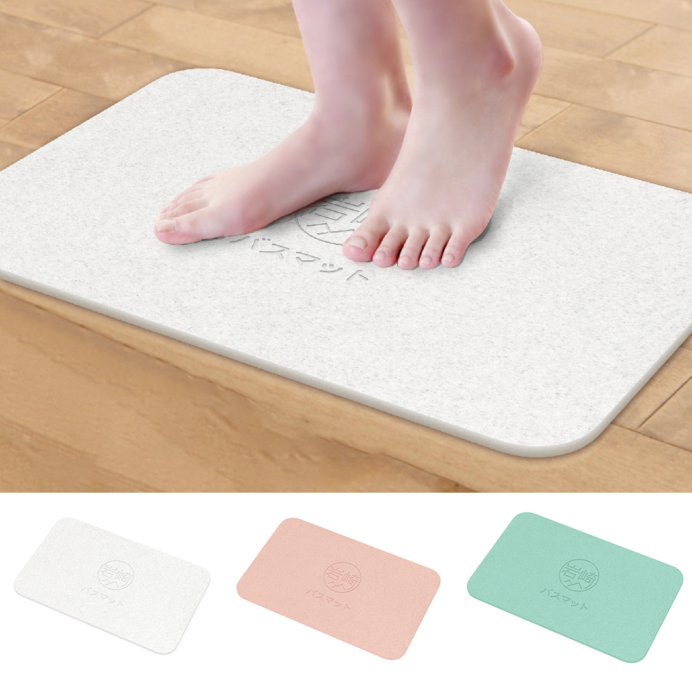 Bathroom Mat Antibacterial Deodorant Floor Mats Absorbent