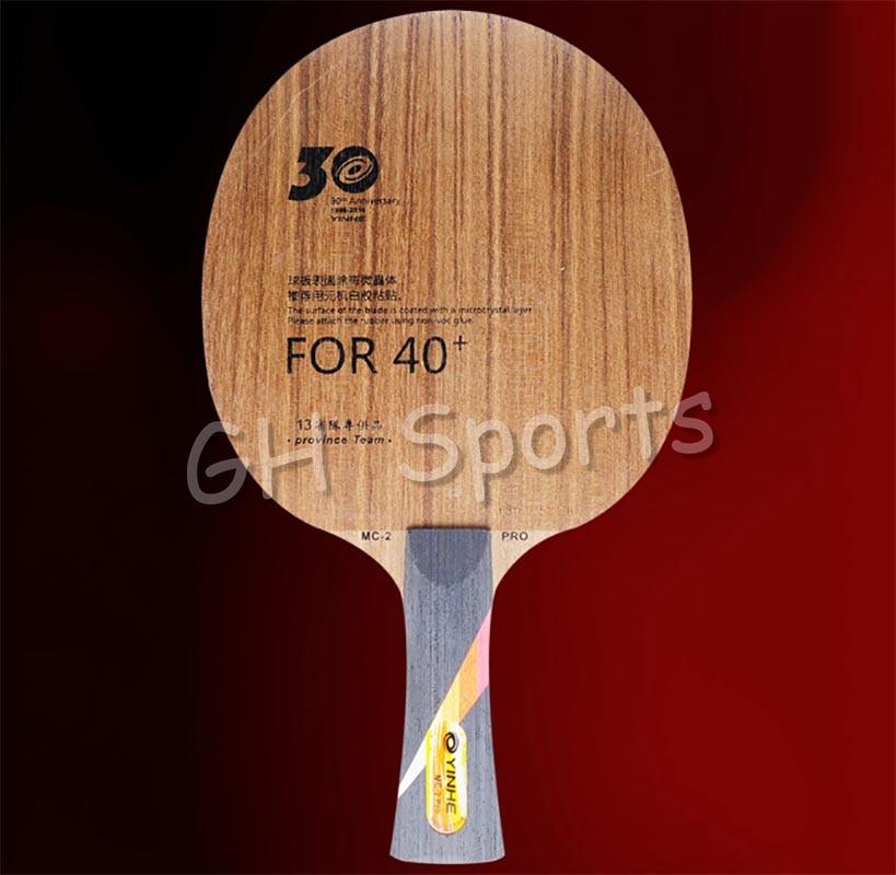 цена Yinhe 30th Anniversary Version MC-2 (MC 2 MC2) pro table tennis Blade онлайн в 2017 году