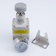Air conditioning regulator, regulator valve, filter IR2020-02, precision pressure reducing valve. household tap water pressure reducing valve regulator valve water heater water purifier constant pressure valve brass thickening