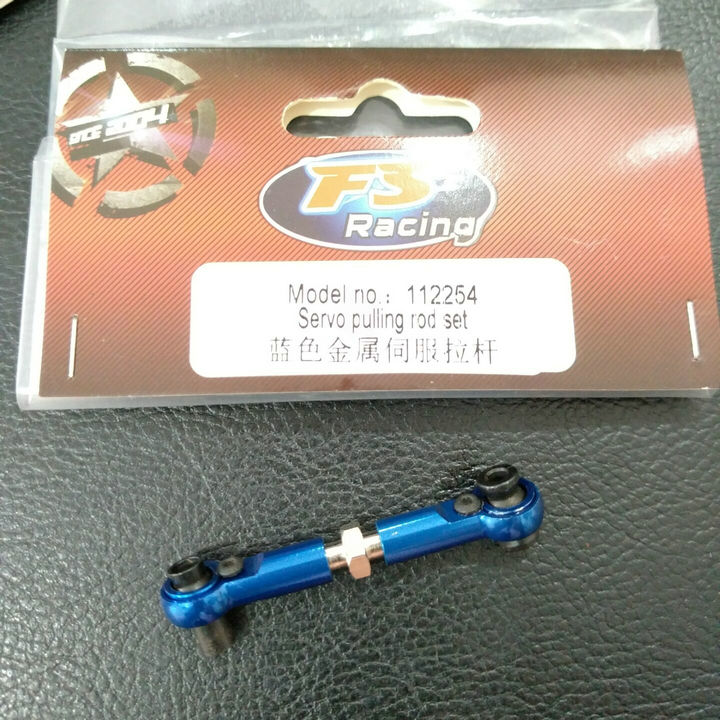 Servo Pulling Rod Set 112254 FS RC Racing Car 1/5 1:5 Scale Spare Parts Accessories