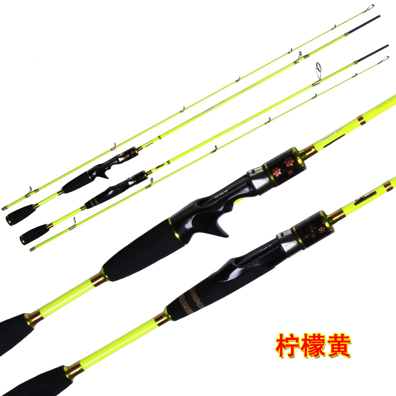 Professional Women's Fishing Rod 2 Section Fishing Gear High Carbon Rod 2.13 M Ml Spinning Casting Lure Rod виниловые обои marburg tango 58845