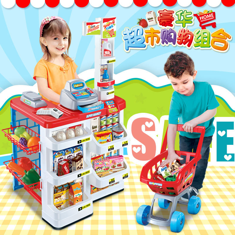 Children play every kitchen girl baby 3 - 4 - 5 - 6 years old supermarket toy shopping cart cash register set