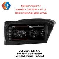 Для BMW E60 E90 Android 9,0 автомобильный мультимидийный навигатор навигация WiFi BT многоточечный сенсорный экран телефон зеркало CIC система Nav блок 5