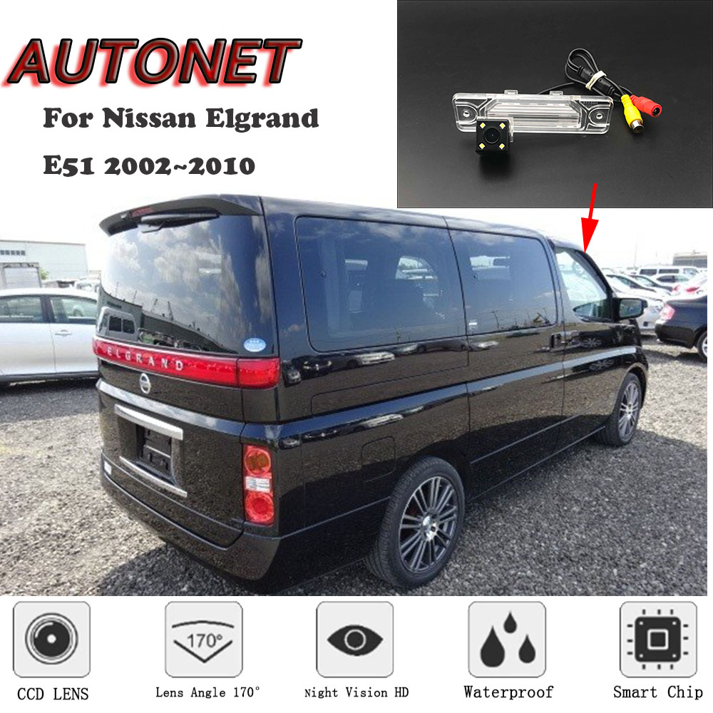 AUTONET HD Night Vision Backup Rear View Camera For Nissan Elgrand E51 2002~2010 CCD/license Plate Camera Or Bracket