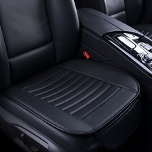 New Car seat covers, not moves car seat cushion accessories supplies, For Honda Accord Civic CRV Crosstour Fit City HRV все цены