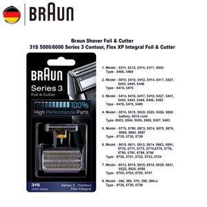 Image 2 - Braun Lámina de repuesto para Afeitadora eléctrica serie 5000, Color plateado, hoja de afeitar 31S, 5775, 5875, 5877, 5895, 6520, 5000