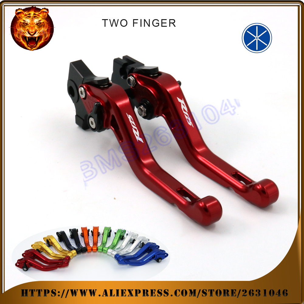 For YAMAHA YZF R125 2012 2013 YZFR125 YZF-R125 BLUE LOGO Motorcycle  Adjustable Short Brake Clutch Levers free shipping red
