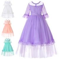 Kids Girls Formal Dress Beads Decor Flare Sleeves Round Neck Tulle Princess Dress NSV775
