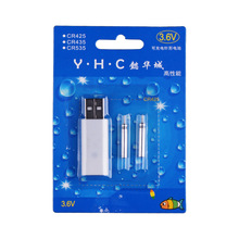 1 USB Charger + 4 pcs CR425 Rechargeable Battery Electronic Fishing Float Kit for Night Fishing
