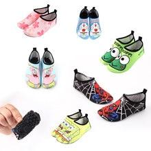 Zapatos de playa para niños y niñas, zapatillas de agua de secado rápido, suaves y plegables