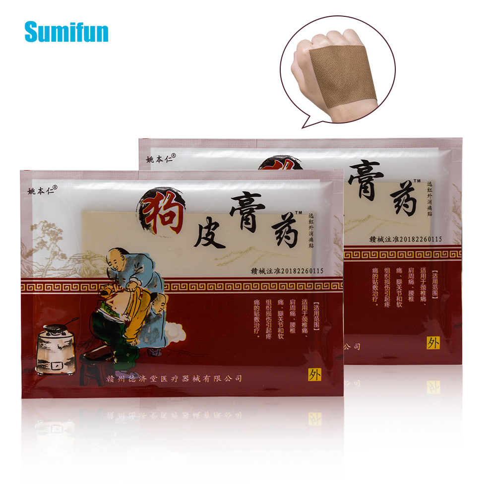 Sumifun 24pcs Pain Relief Patch Arthritis Joint Orthopedic Medical Plasters Back Neck Aches Muscular Stickers  D1772