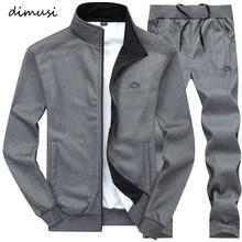 DIMUSI Men Sets Fashion Autumn Spring Sporting Suit Sweatshirt +Sweatpants Mens Clothing 2 Pieces Slim Tracksuit hoodies