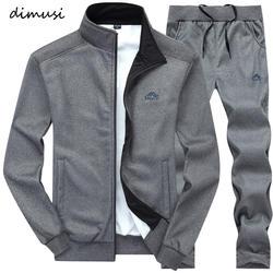 DIMUSI для мужчин наборы для ухода за кожей мода осень весна спортивный костюм Толстовка + треники s костюмы 2 шт