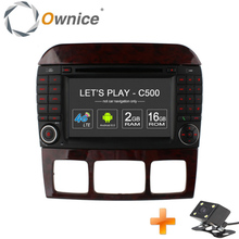 Ownice C500 4 Core Android6.0 Car DVD Player for Mercedes S Class S500 S600 S280 S320 S350 S400 S420 S430 W220 Radio WiFi 4G GPS