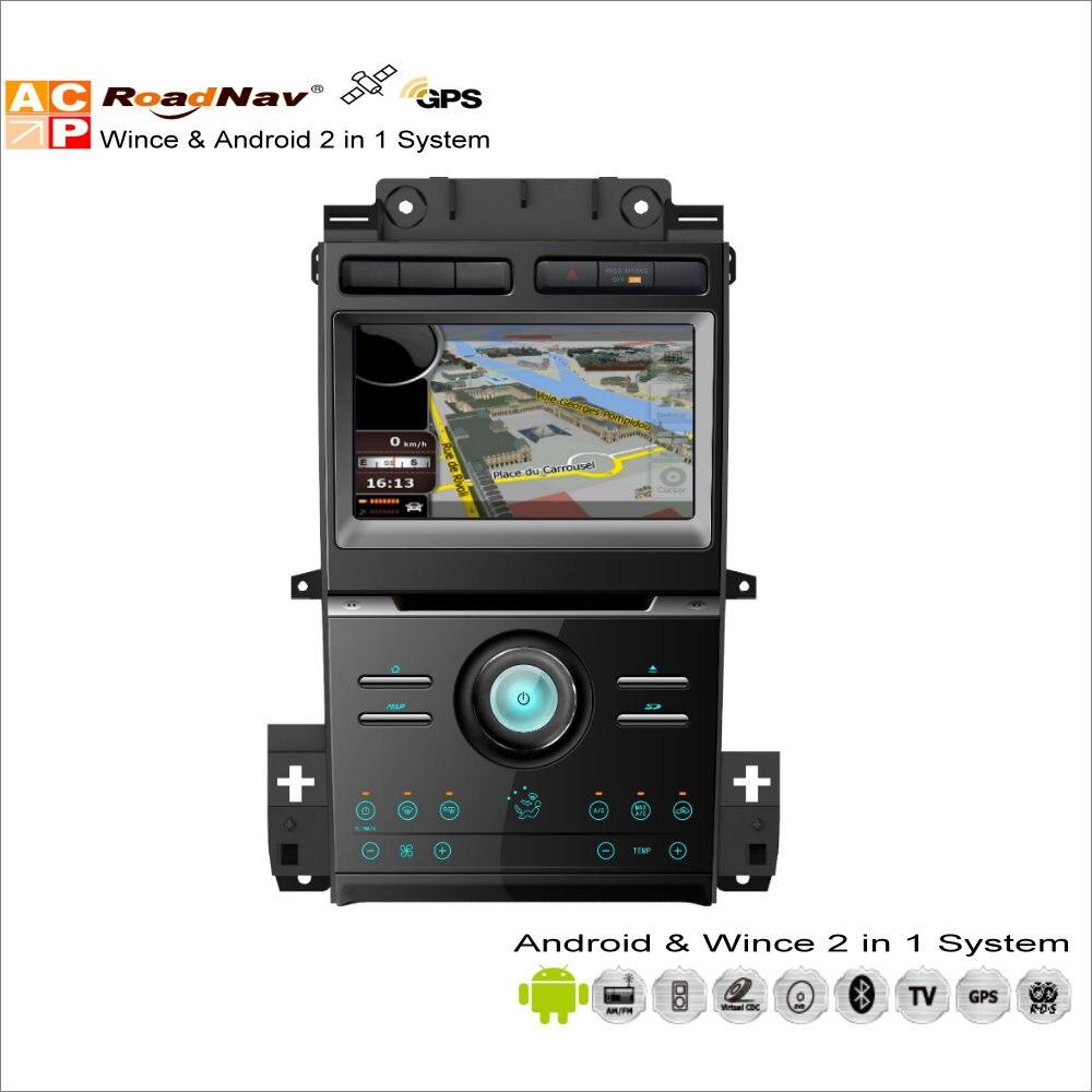 Para Ford Taurus 2010 ~ 2012 Car Radio CD Dvd GPS de Navegación Avanzada Wince y
