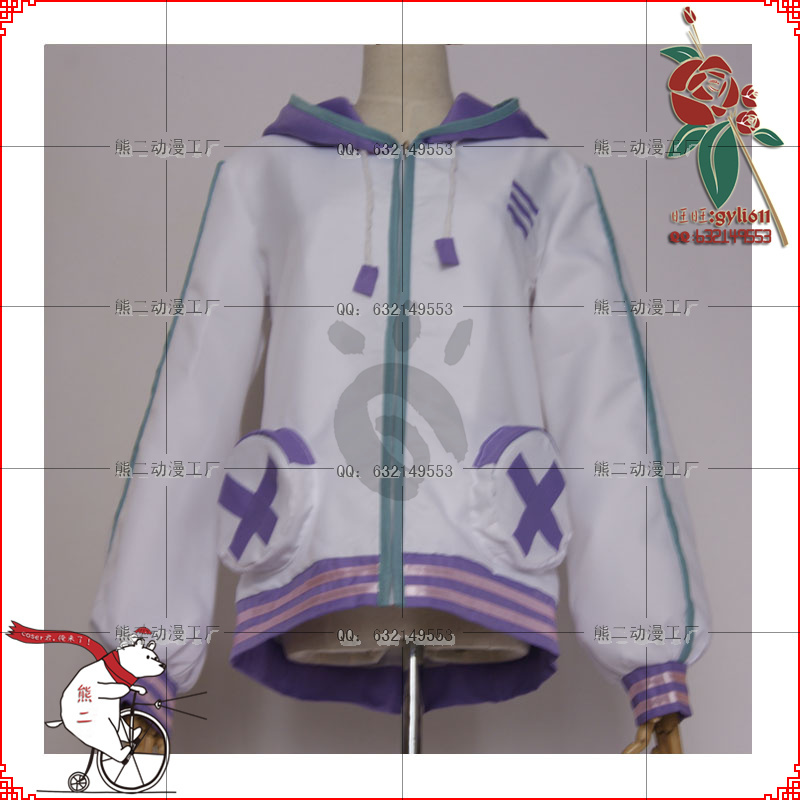 Netune Purple Heart Hoodie - Hyperdimension Neptunia Cosplay Kostym
