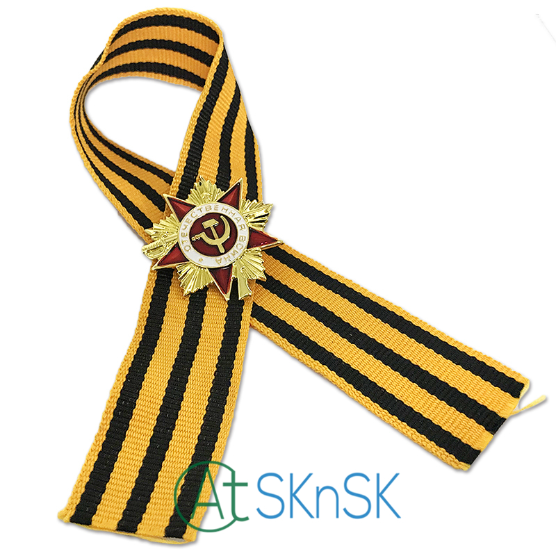 Росія патріотизм медаль Червона - Домашній декор - фото 6