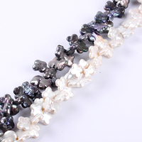 1pack/lot 5 15mm AA+ quality black white irregular Natural freshwater Pearl Loose Beads DIY for Jewelry bracelet necklace