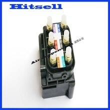 For Audi A8 S8 D3 A6 C6 Air Suspension Valve Block Distribution Unit 4E0616014B 4Z7616007