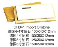 Free Shipping 1pc Lot Sharpener Whetstone 5 Grinding Stone Natural Turquoise Oilstone Jewelry Sharpening Stone