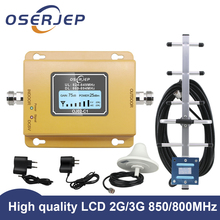 Gain70dB amplificador de señal LTE Band 5, repetidor de señal GSM, 850MHz, amplificador de señal de teléfono móvil con pantalla LCD, 850