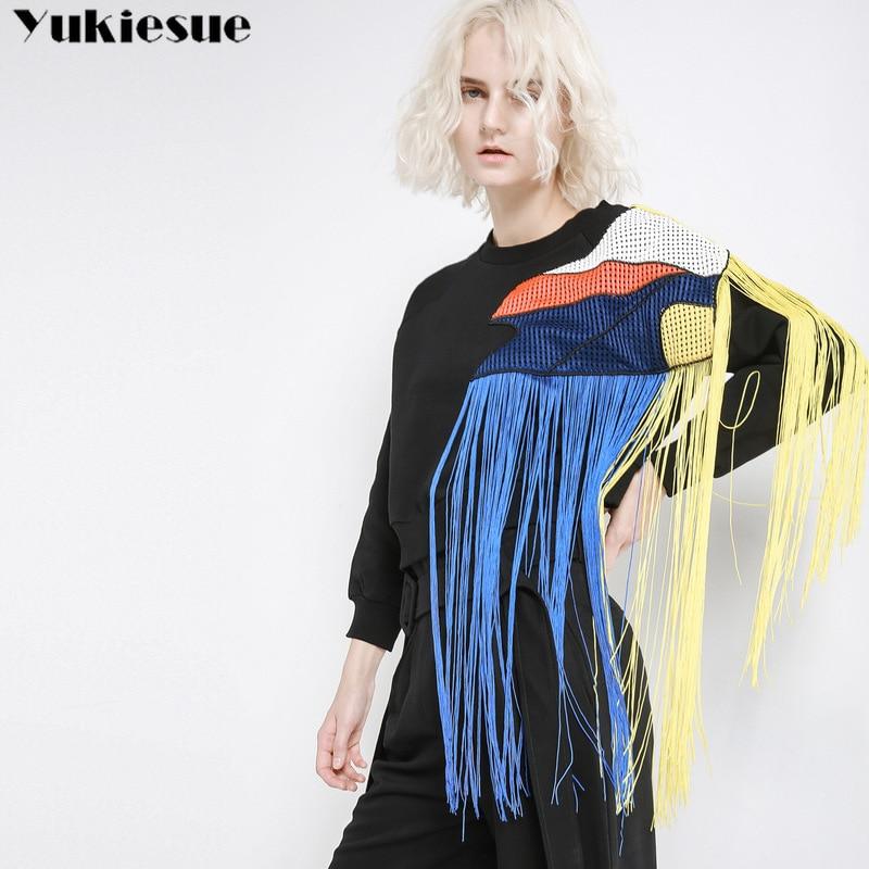 2018 nouvelle industrie lourde arc-en-ciel gland couture maille fil plus velours épais sweat à capuche bts dame sweat harajuku