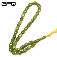 BFQ Islamic Resin Material Imitation Tasbih Muslim 8*12MM Beads Rosary 33 IA-MR051