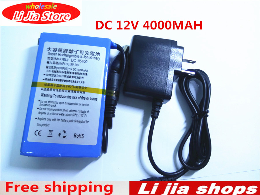 High Quality Super D C 12V Rechargeable Protable Lithium ion Battery DC 12V 4000mAh With Charger