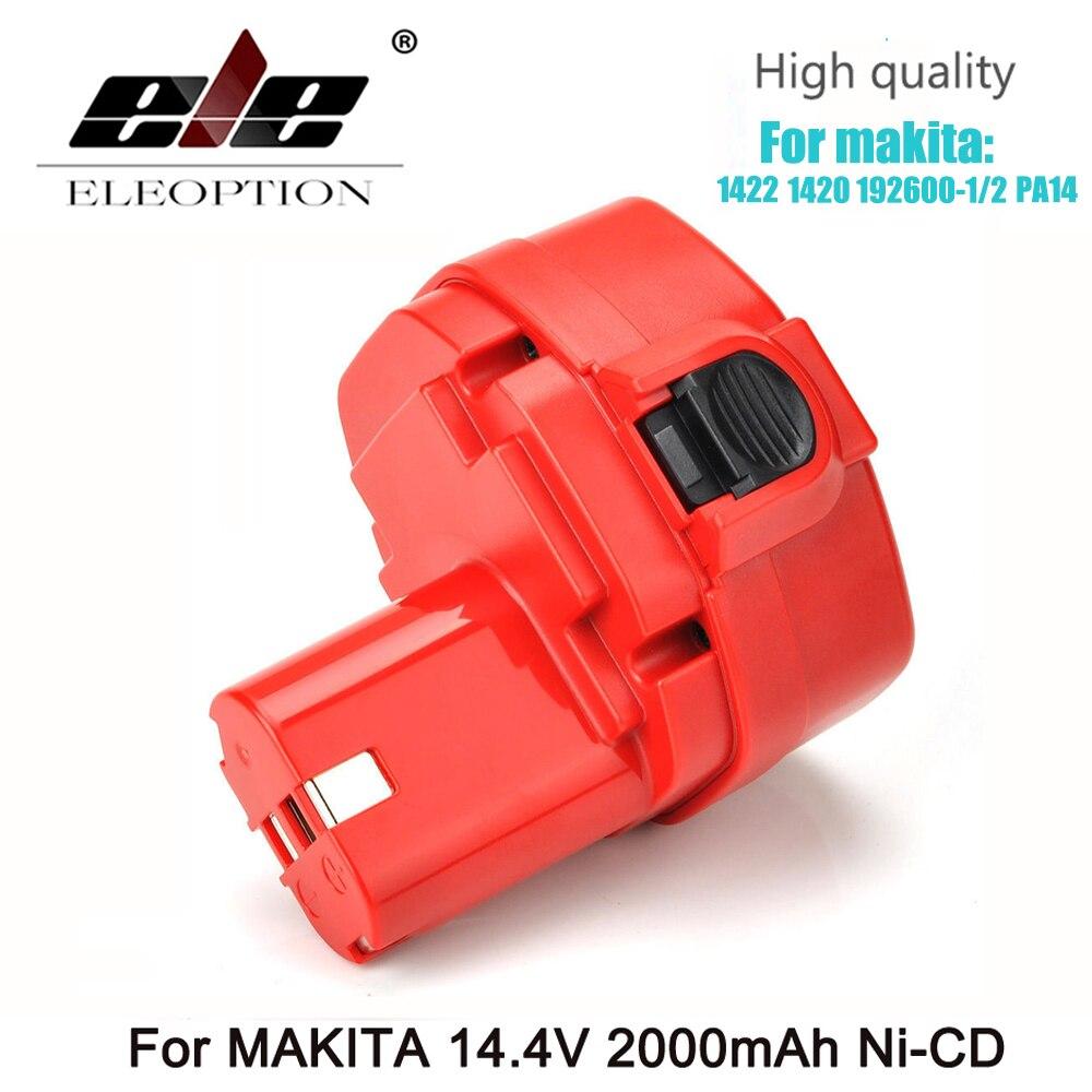 ELEOPTION 14.4 Volt 2000mAh NI-CD Power Tool Battery for MAKITA 14.4V Battery for Makita 1422,1420,192600-1, 193985-8, 194172-2 стоимость
