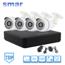 Smar 4CH CCTV HDMI DVR 4PCS 720P AHD Camera IR Weatherproof Outdoor Home Security System Video Surveillance Kits HD 3.6MM Lens