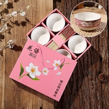 Direct blue and white porcelain set wholesale direct gift bamboo chopsticks ceramic bowl cutlery box plant flower