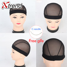 1-10pcs Xtrend black Dome Cornrow Wig Caps Easier Sew In Hair Stretchable WeavingCap Elastic Nylon Mesh Net Wholesale hairnet(China)