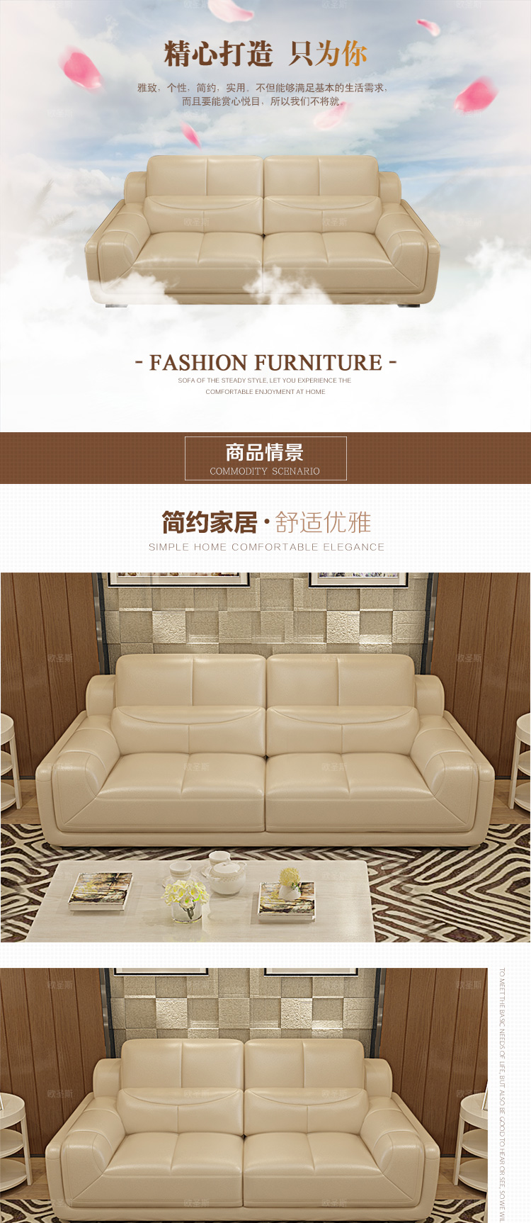 Italian Sofas Simple Living. Oem Service Is Available. Oshines  Furniture:leather Italian Sofas