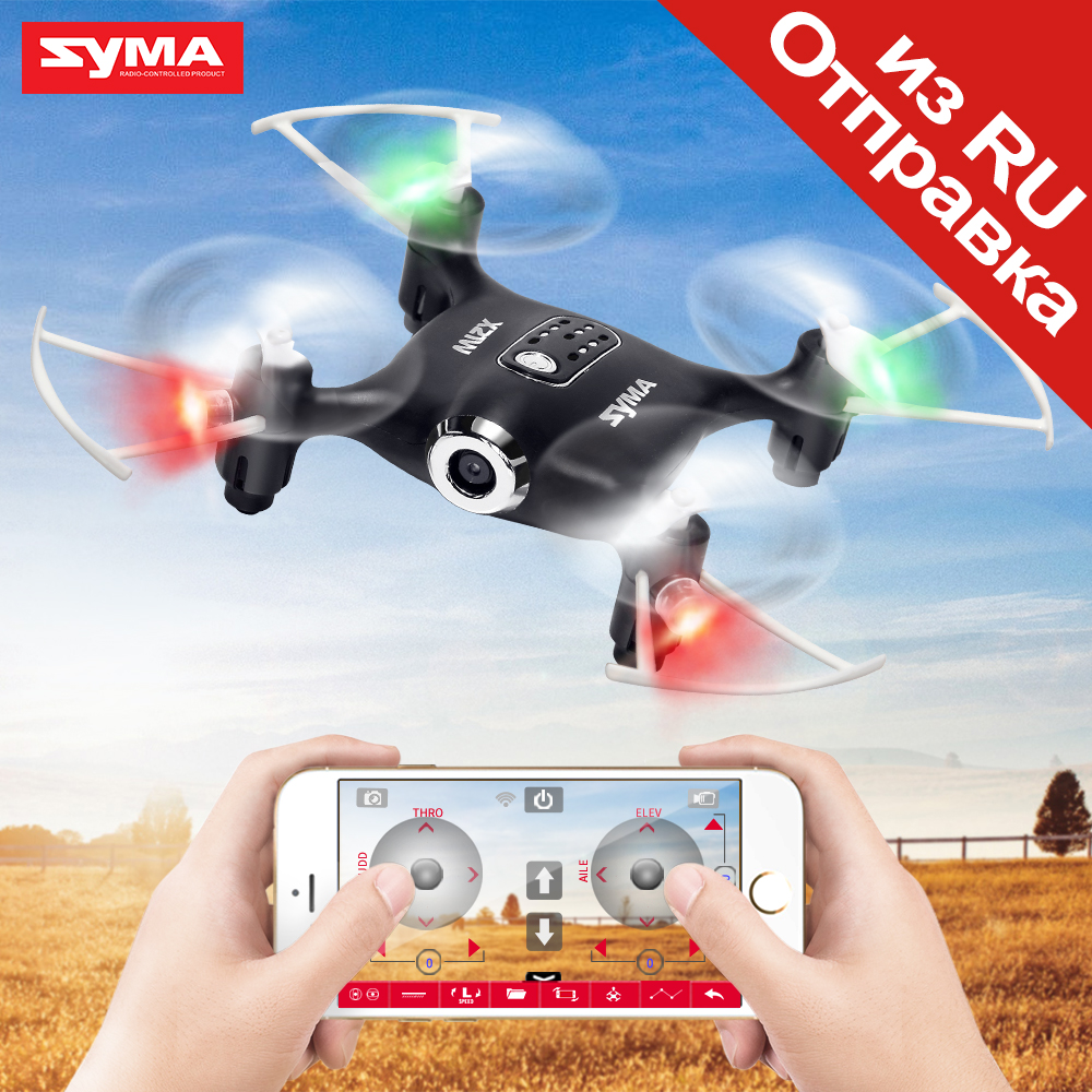 Syma X21W RC Mini Drone With Camera WIFI FPV Real Time Transmit Quadcopter RC Helicopter Quadrocopter Aircraft Drones