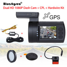 Camera Car DVR Blueskysea Dash Cam HD 1080P 0906 1.5