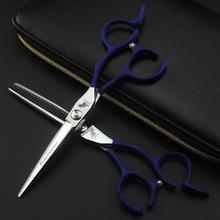 440C зубчатая ручка 6 дюймов Парикмахерские ножницы из нержавеющей стали Профессиональный Салон Парикмахерская филировочные ножницы набор ножниц для волос