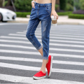2016 New Hole Stretch Women's Jeans Loose Straight Fashion Big Yards Pants For Women
