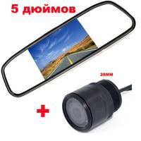 5 TFT LCD Reversing Monitor + 28mm Car Rearview Camera HD CCD 170 Lens Angle night vision Backup camera Auto Parking system