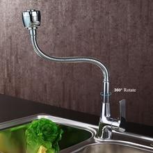 Свободно вращаться кухонный кран латунь гибкие горячей и холодной воды для кухни смеситель раковина раза смесители для раковины хром краны