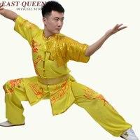 Ушу костюмы мужской Роскошный Одежда для кунг фу форма Высокое качество шаолин Кунг Фу KK2396