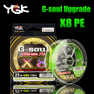Image 1 - YGK G SOUL X8 upgrade PE 8 Braid Fishing line 150M 200M made in Japan