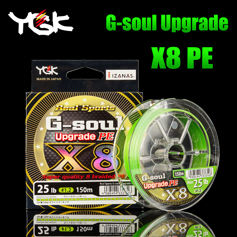 YGK G-SOUL X8 upgrade PE 8 Braid Fishing line 150M 200M made in Japan title=