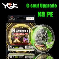 YGK G SOUL X8 upgrade PE 8 Braid angelschnur 150M 200M made in Japan-in Angelschnüre aus Sport und Unterhaltung bei